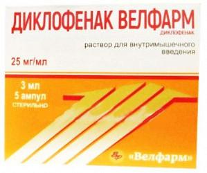 Диклофенак велфарм 25мг/мл 3мл 5 шт. раствор для внутримышечного введения