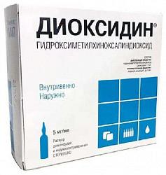 Диоксидин 5мг/мл 5мл 10 шт. раствор для инфузий и наружного применения