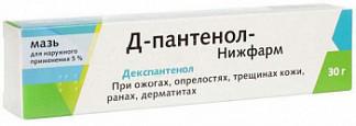 Д-пантенол-нижфарм 5% 30г мазь для наружного применения