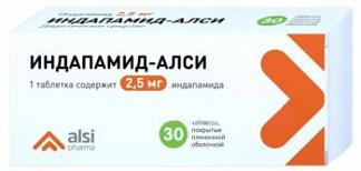 Индапамид-алси 2,5мг 30 шт. таблетки покрытые пленочной оболочкой