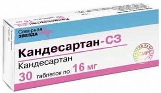 Кандесартан-сз 16мг 30 шт. таблетки