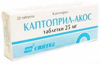 Каптоприл-акос 25мг 20 шт. таблетки