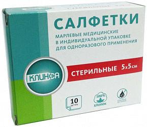 Клинса салфетки стерильные двухслойные 5х5см 10 шт.