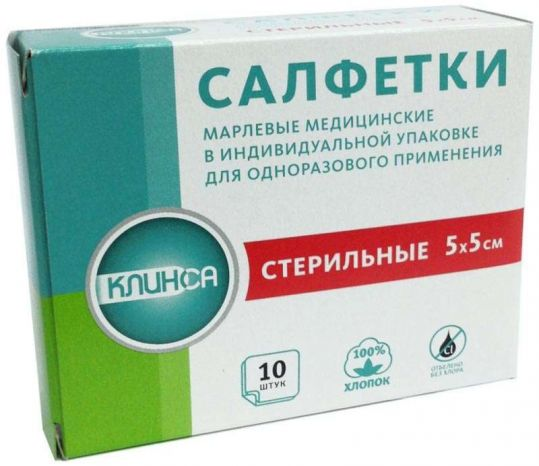 Клинса салфетки стерильные двухслойные 5х5см 10 шт., фото №1
