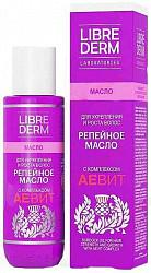 Либридерм масло репейное с комплексом аевит для укрепления/роста волос 100мл