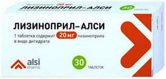 Лизиноприл-алси 20мг 30 шт. таблетки