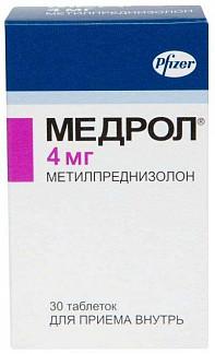 Медрол 4мг 30 шт. таблетки купить по выгодным ценам АСНА