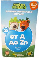 Ми-ми-мишки витаминно-минеральный комплекс от а до цинка для детей 3-7 лет таблетки жевательные 860мг 30 шт.