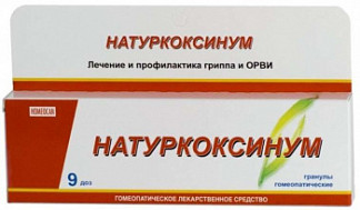Натуркоксинум 1г 9 шт. гранулы гомеопатические