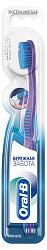 Орал-би зубная щетка бережная защита 30 экстра мягкая
