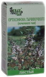 Ортосифон листья 50г