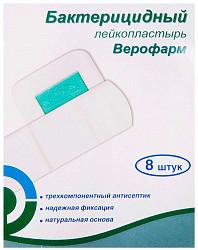 Пластырь верофарм набор бактерицидный 8 шт. белый