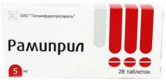 Рамиприл 5мг 28 шт. таблетки татхимфарм