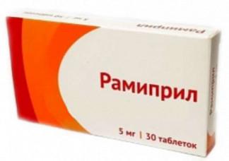 Рамиприл 5мг 30 шт. таблетки
