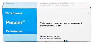 Риссет 2мг 20 шт. таблетки покрытые пленочной оболочкой