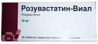 Розувастатин-виал 10мг 30 шт. таблетки покрытые пленочной оболочкой протекх биосистемс пвт.лт