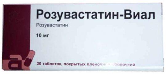 Розувастатин-виал 10мг 30 шт. таблетки покрытые пленочной оболочкой протекх биосистемс пвт.лт, фото №1