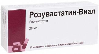 Розувастатин-виал 20мг 30 шт. таблетки покрытые пленочной оболочкой протекх биосистемс пвт.лт