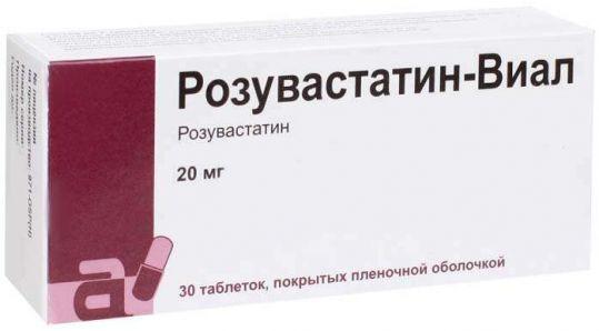 Розувастатин-виал 20мг 30 шт. таблетки покрытые пленочной оболочкой протекх биосистемс пвт.лт, фото №1