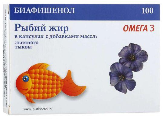 Рыбий жир биафишенол лен тыква капсулы 100 шт., фото №1