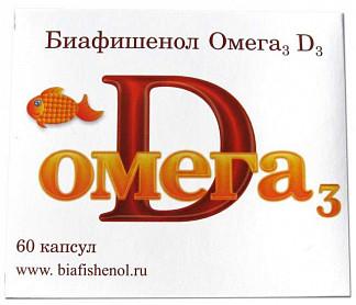 Рыбий жир биафишенол омега-3 д3 капсулы 60 шт.