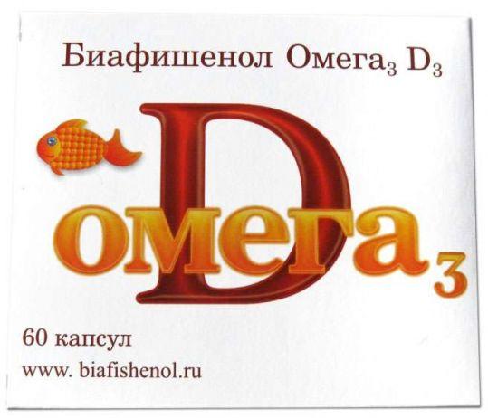 Рыбий жир биафишенол омега-3 д3 капсулы 60 шт., фото №1