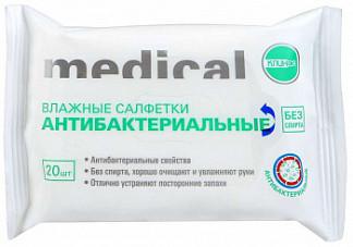 Салфетки влажные антибактериальные клинса №20