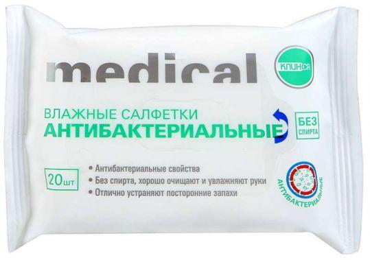 Салфетки влажные антибактериальные клинса №20, фото №1