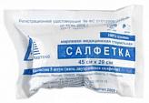 Салфетки стерильные марлевые медицинские 45смх29см 5 шт.