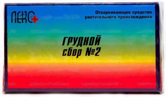 Сбор грудной n2 n20 фильтр-пакет, фото №1