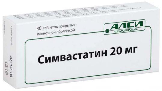 Симвастатин 20мг 30 шт. таблетки покрытые пленочной оболочкой, фото №1