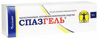 Спазгель 2,5% 50г гель для наружного применения