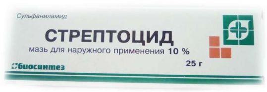 Стрептоцид 10% 25г мазь для наружного применения, фото №1
