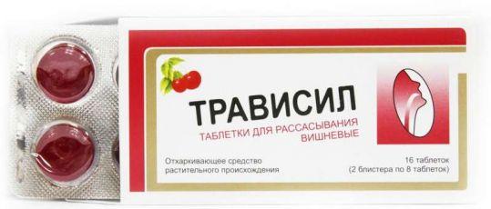 Трависил 16 шт. таблетки для рассасывания вишня плетхико фармасьютикалз лтд, фото №1