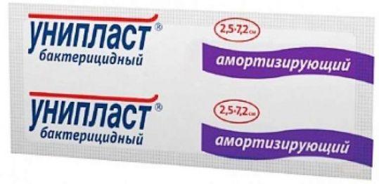 Унипласт пластырь бактерицидный амортизирующий 2,5х7,2см, фото №1