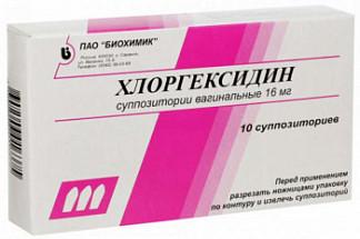 Хлоргексидин 16мг 10 шт. суппозитории вагинальные