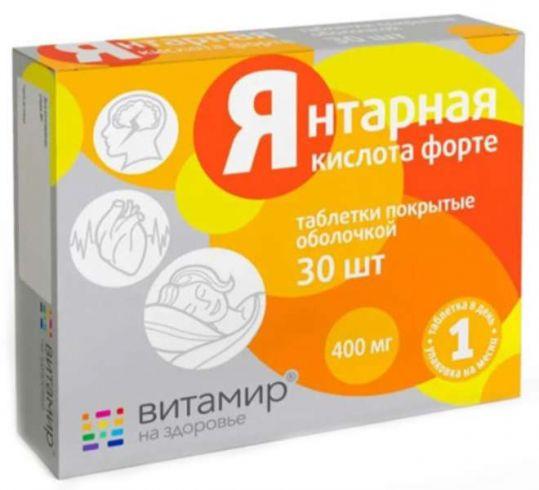 Янтарная кислота форте витамир таблетки покрытые оболочкой 30 шт., фото №1