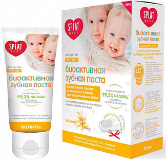 Сплат набор для детей щетка + зубная паста до 4 лет ваниль 55мл