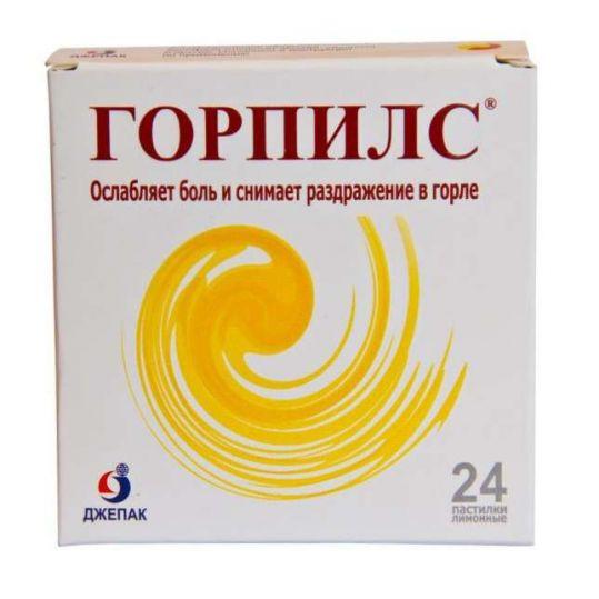 Горпилс пастилки лимон бад 24 шт., фото №1