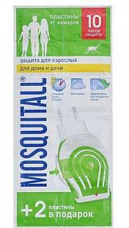 Москитол защита для взрослых пластины от комаров n10+2