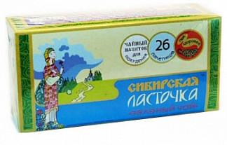 Чай сибирская ласточка зеленый 26 шт. фильтр-пакет