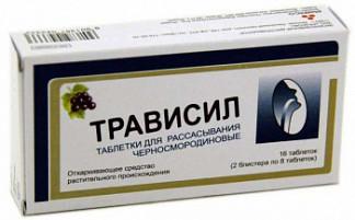 Трависил 16 шт. таблетки для рассасывания смородина