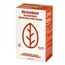 Ортосифон листья 20 шт. фильтр-пакет здоровье
