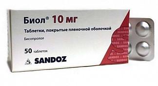 Биол 10мг 50 шт. таблетки покрытые пленочной оболочкой salutas pharma