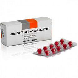 Токоферола ацетат 100мг 30 шт. капсулы