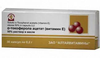 Токоферола ацетат 200мг 30 шт. капсулы