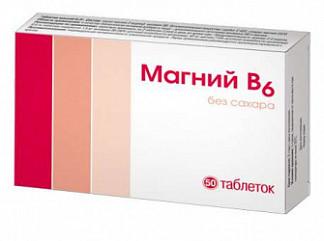 Магний в6 таблетки 50 шт. фармпродукт
