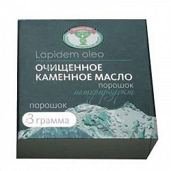 Купить каменное масло в москве