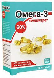 Омега-3 капсулы 60% концентрат 600мг (1г) 30 шт.