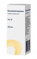 Ксилометазолин 0,1% 10мл спрей назальный